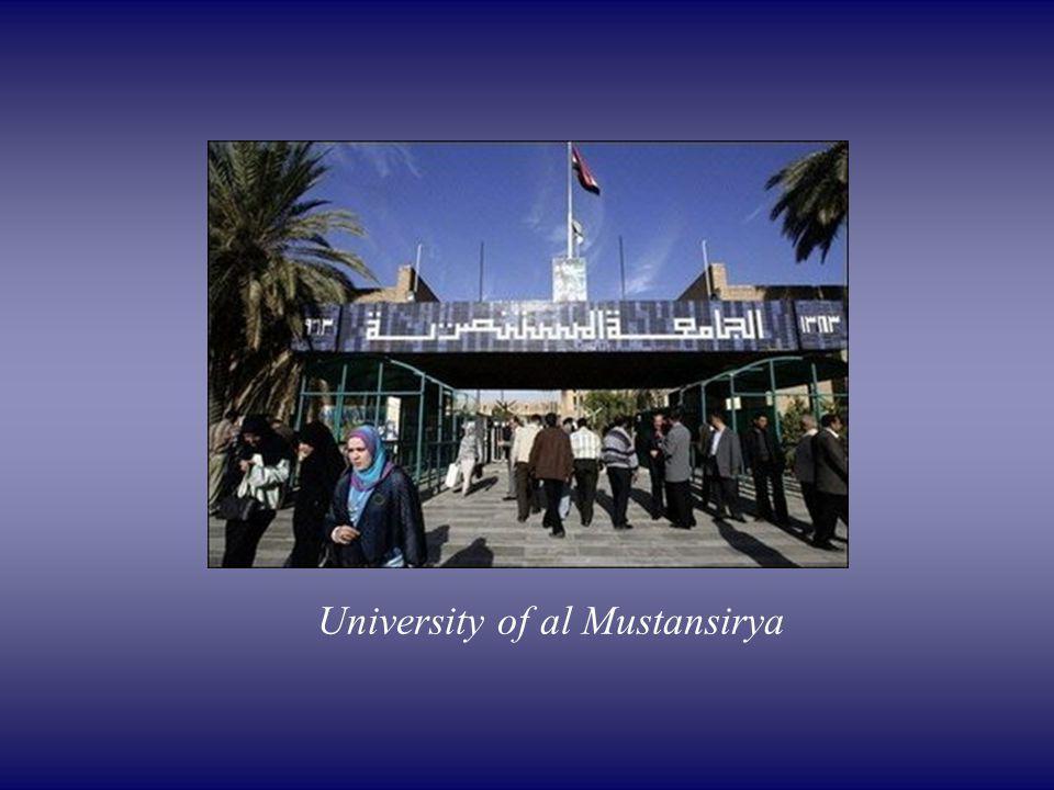 University of al Mustansirya