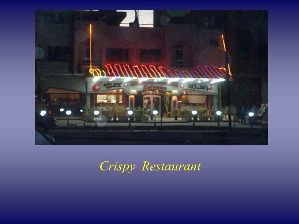 Crispy Restaurant