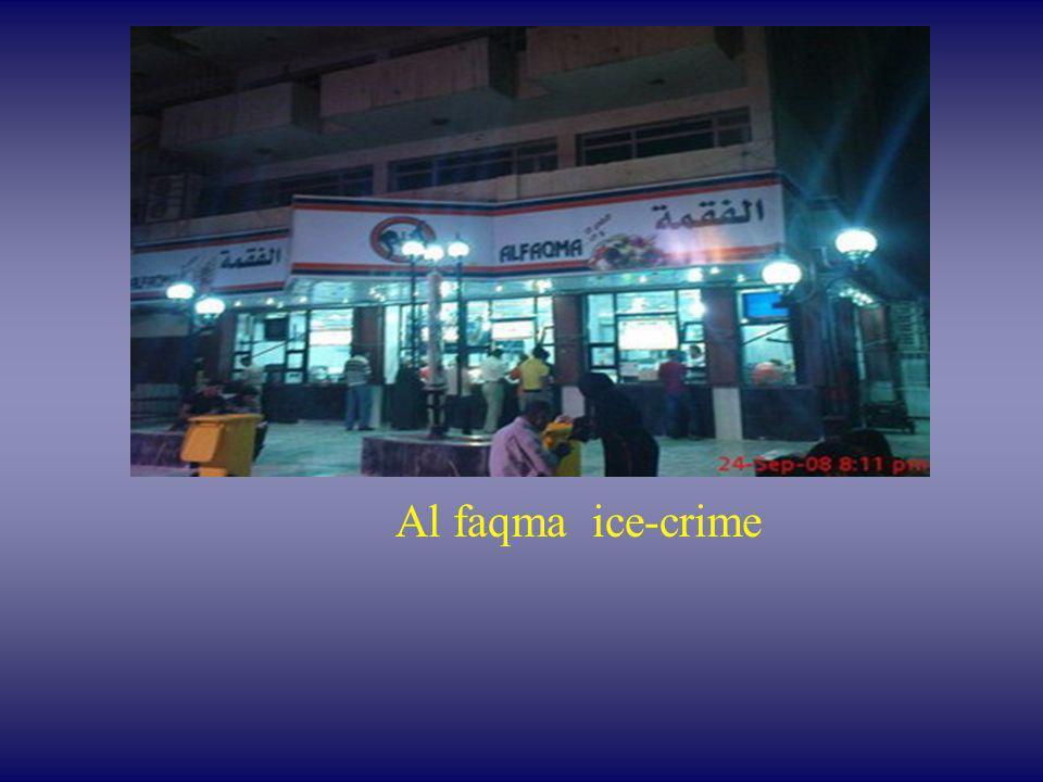 Al faqma ice-crime