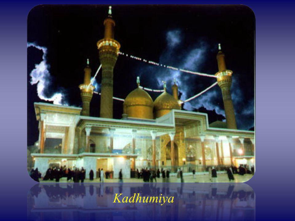 Kadhumiya