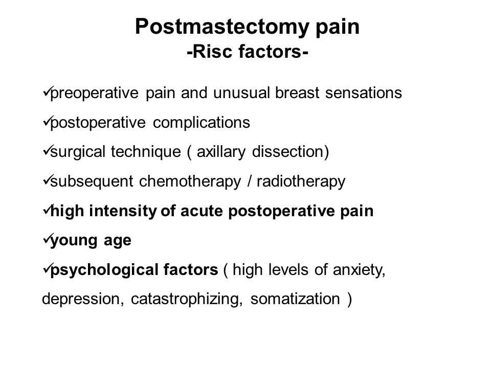 Analgesia and nerve function following pulsed radiofrequency for postmastectomy pain A.