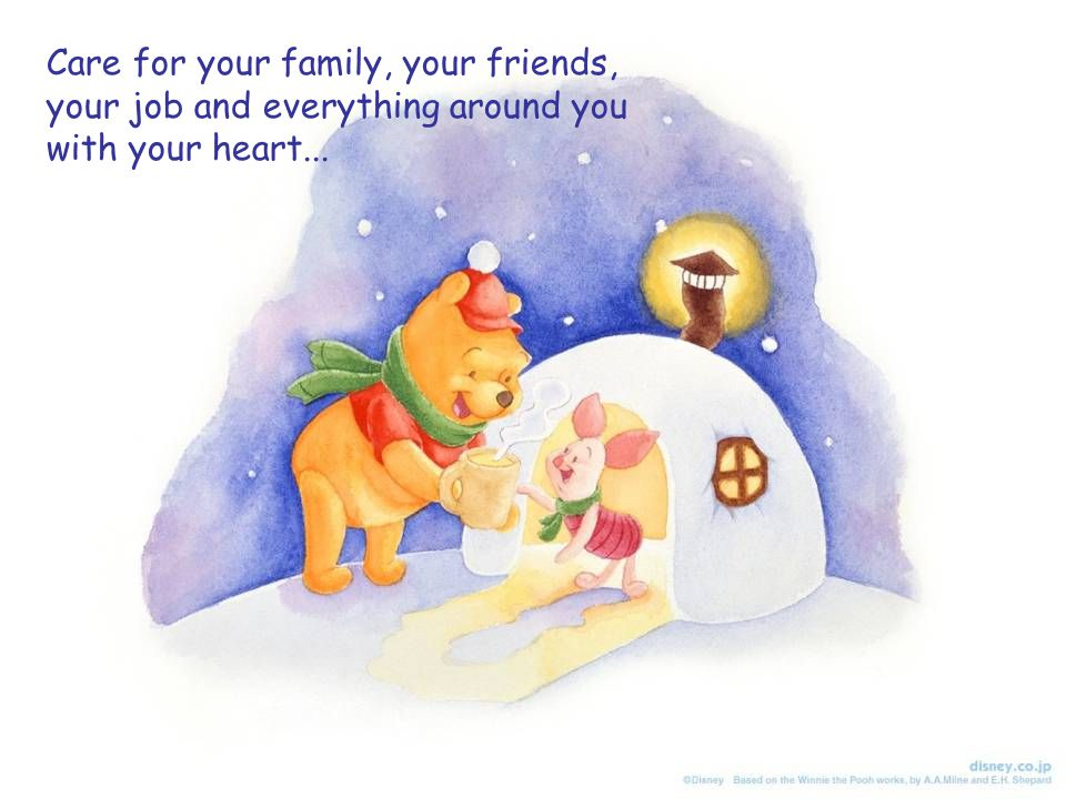 Care for your family, your friends, your job and everything around you with your heart...