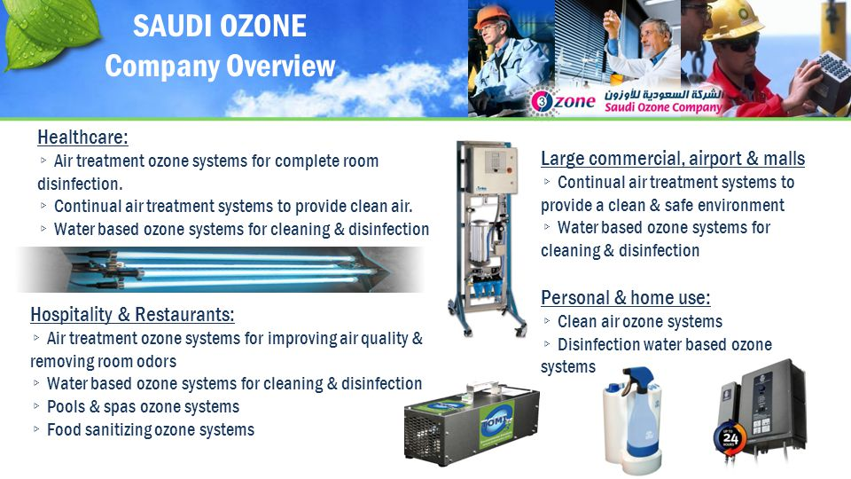 Healthcare: Air treatment ozone systems for complete room disinfection.