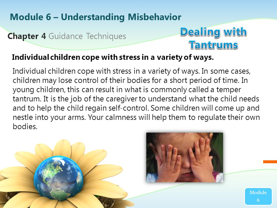 Individual children cope with stress in a variety of ways. In some cases, children may lose control of their bodies for a short period of time. In you