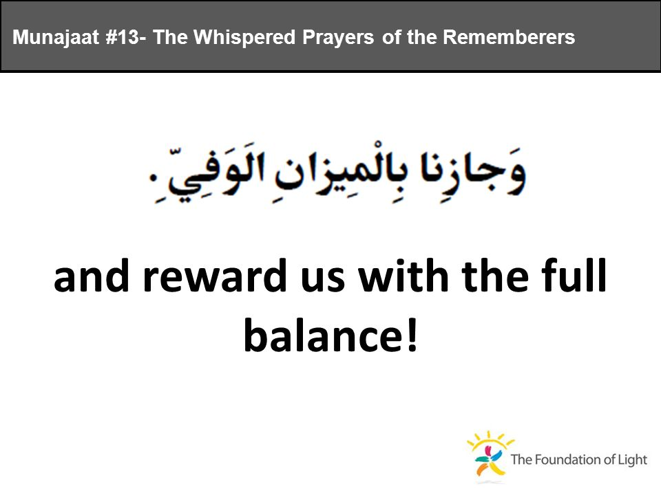 and reward us with the full balance! Munajaat #13- The Whispered Prayers of the Rememberers
