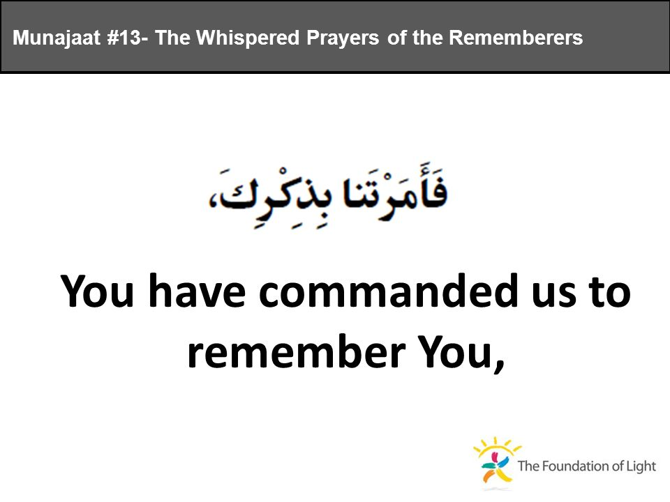 You have commanded us to remember You, Munajaat #13- The Whispered Prayers of the Rememberers