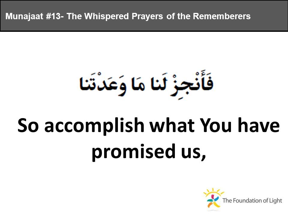So accomplish what You have promised us, Munajaat #13- The Whispered Prayers of the Rememberers