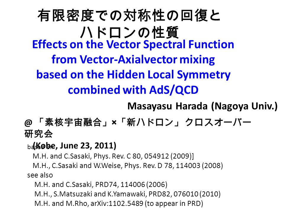 Effects on the Vector Spectral Function from Vector-Axialvector mixing based on the Hidden Local Symmetry combined with AdS/QCD Masayasu Harada (Nagoya Univ.) @ × (Kobe, June 23, 2011) based on M.H.