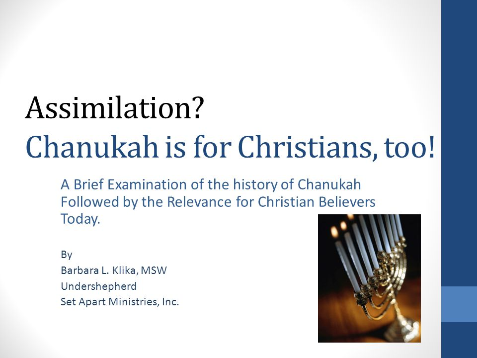 Should Christians Honor Hanukah.
