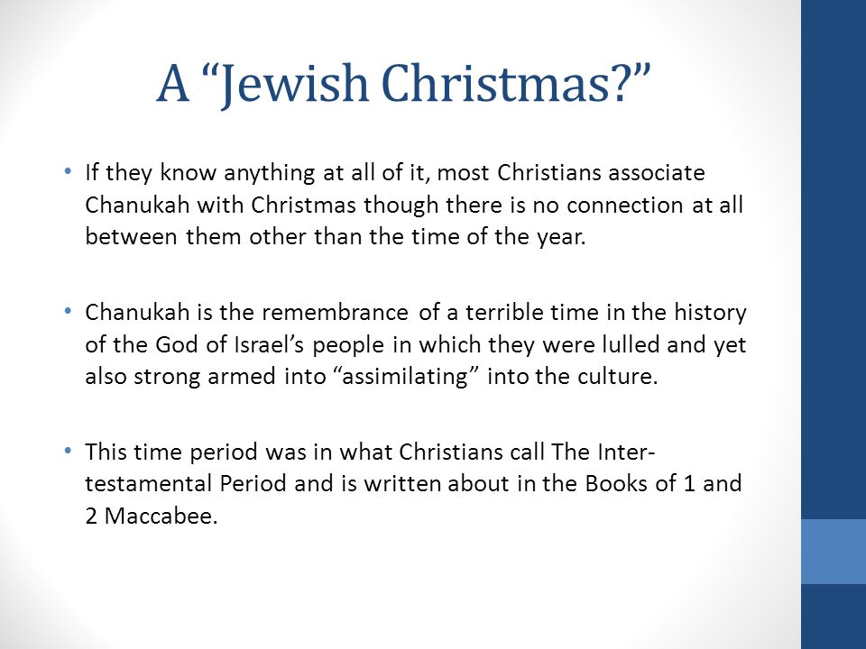 Various SpellingsSame Feast Chanukah is a transliterated Hebrew word, meaning Rededication. There are many different ways to spell it in English. Ther