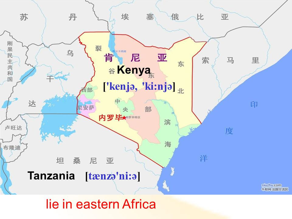 Kenya Tanzania lie in eastern Africa [ kenjə, ki:njə] [tænzə ni:ə]