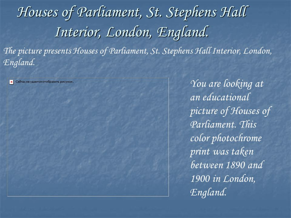 Houses of Parliament, St. Stephens Hall Interior, London, England. You are looking at an educational picture of Houses of Parliament. This color photo