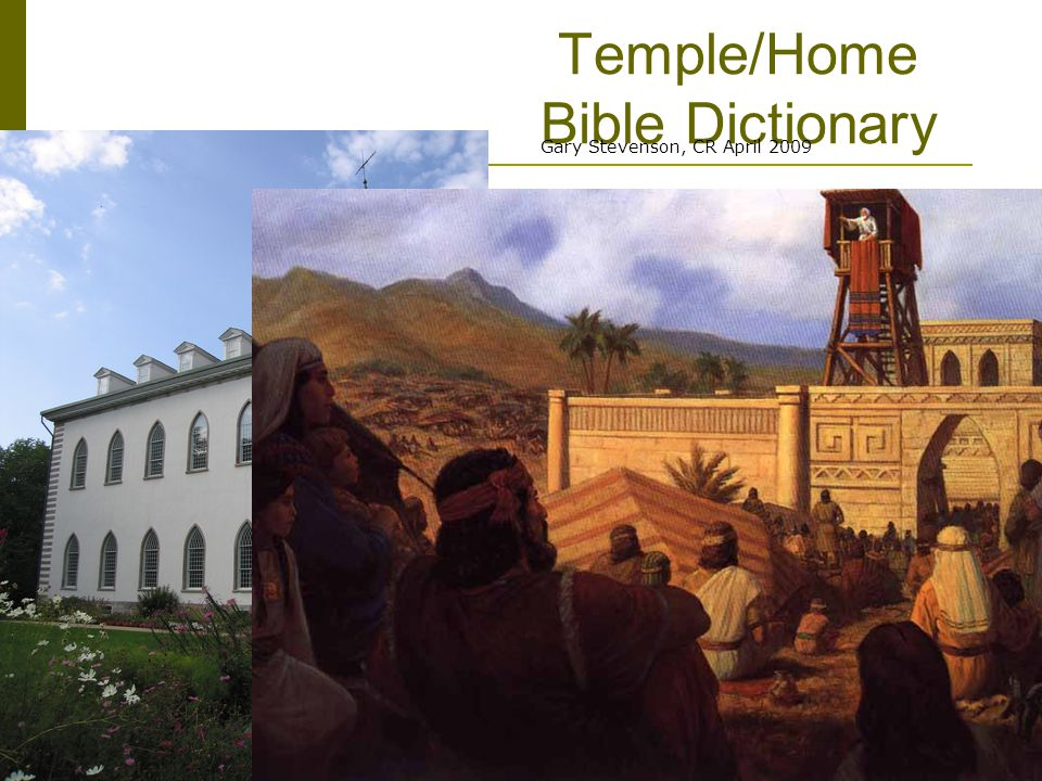 Temple/Home Bible Dictionary It is the most holy of any place of worship on the earth Only the home can compare with the temple in sacredness For me t
