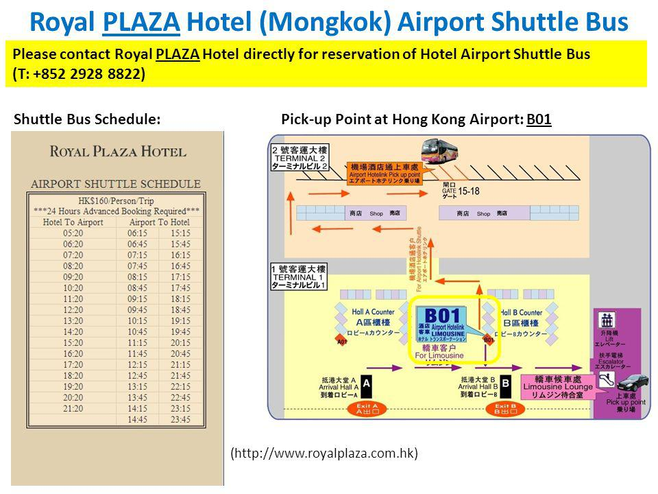 Royal PLAZA Hotel (Mongkok) Airport Shuttle Bus Please contact Royal PLAZA Hotel directly for reservation of Hotel Airport Shuttle Bus (T: +852 2928 8