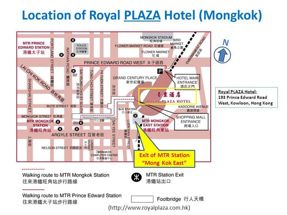 Location of Royal PLAZA Hotel (Mongkok) Exit of MTR Station Mong Kok East (http://www.royalplaza.com.hk) Royal PLAZA Hotel: 193 Prince Edward Road Wes