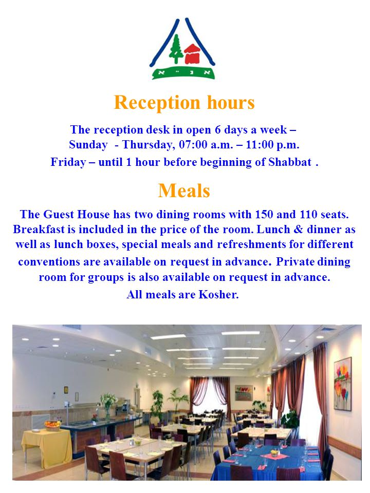 Location The Guest House is situated in the city center of Jerusalem, at the Agron St. and Keren Hayesod junction. Transportation: Egged buses no. 31,
