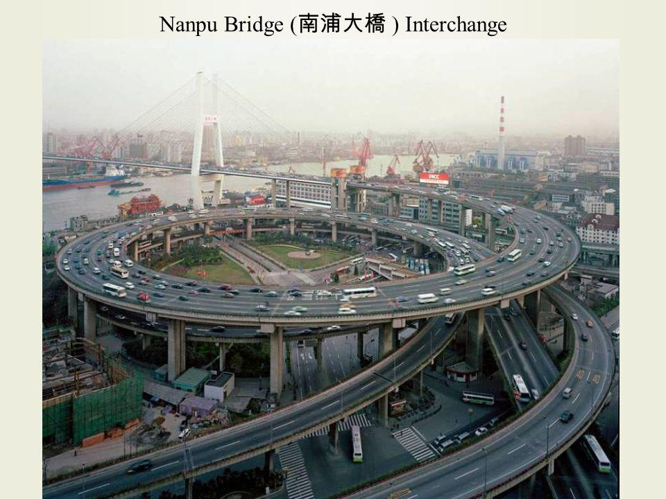 Nanpu Bridge ( ) Interchange at Night