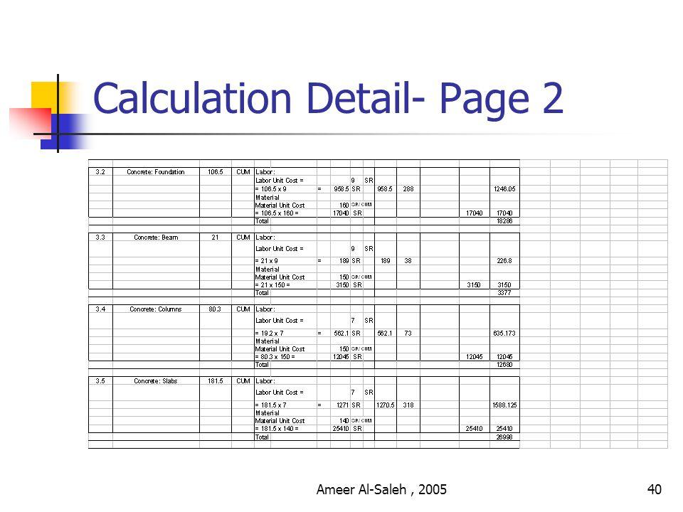 Ameer Al-Saleh, 200539 Calculation Detail-Page 1