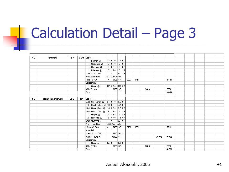 Ameer Al-Saleh, 200540 Calculation Detail- Page 2