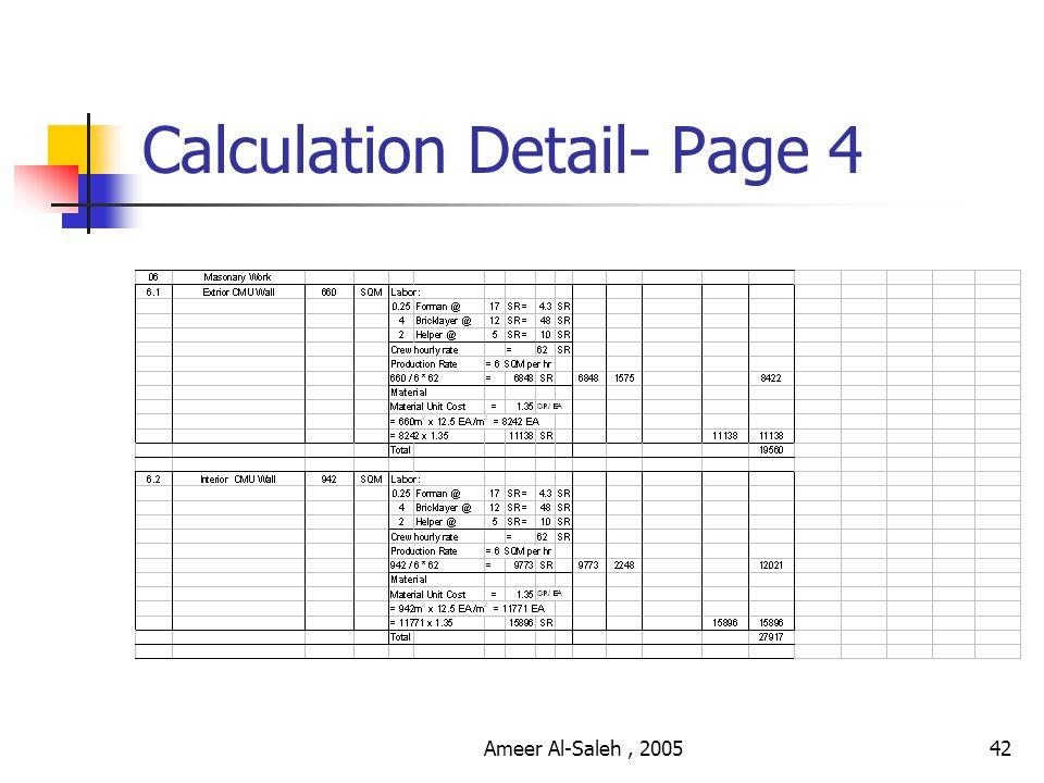 Ameer Al-Saleh, 200541 Calculation Detail – Page 3