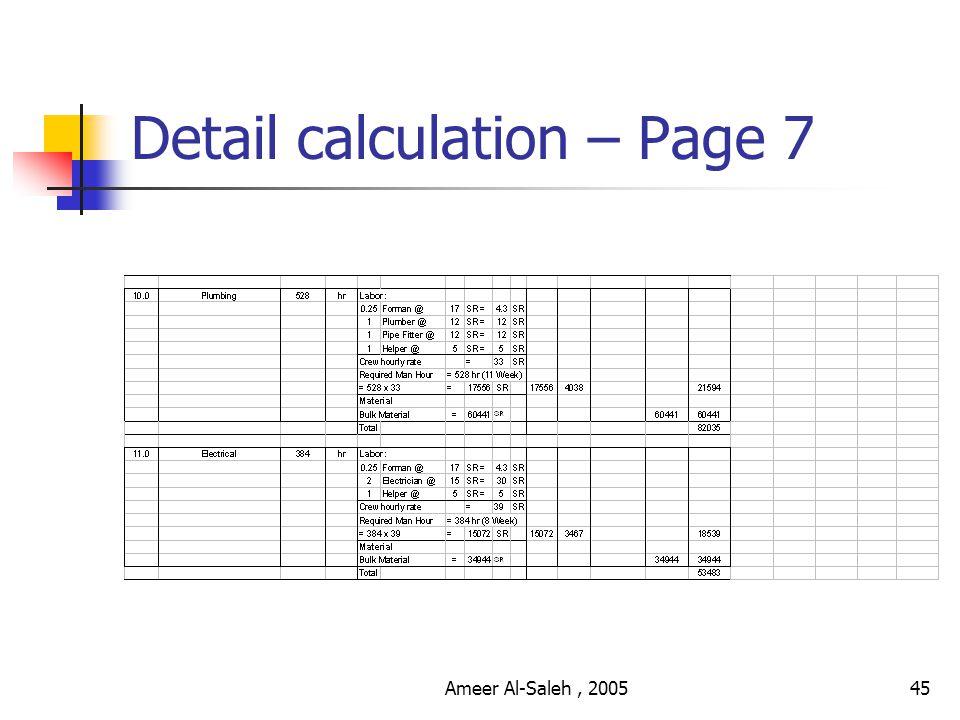 Ameer Al-Saleh, 200544 Detail Calculation – Page 6