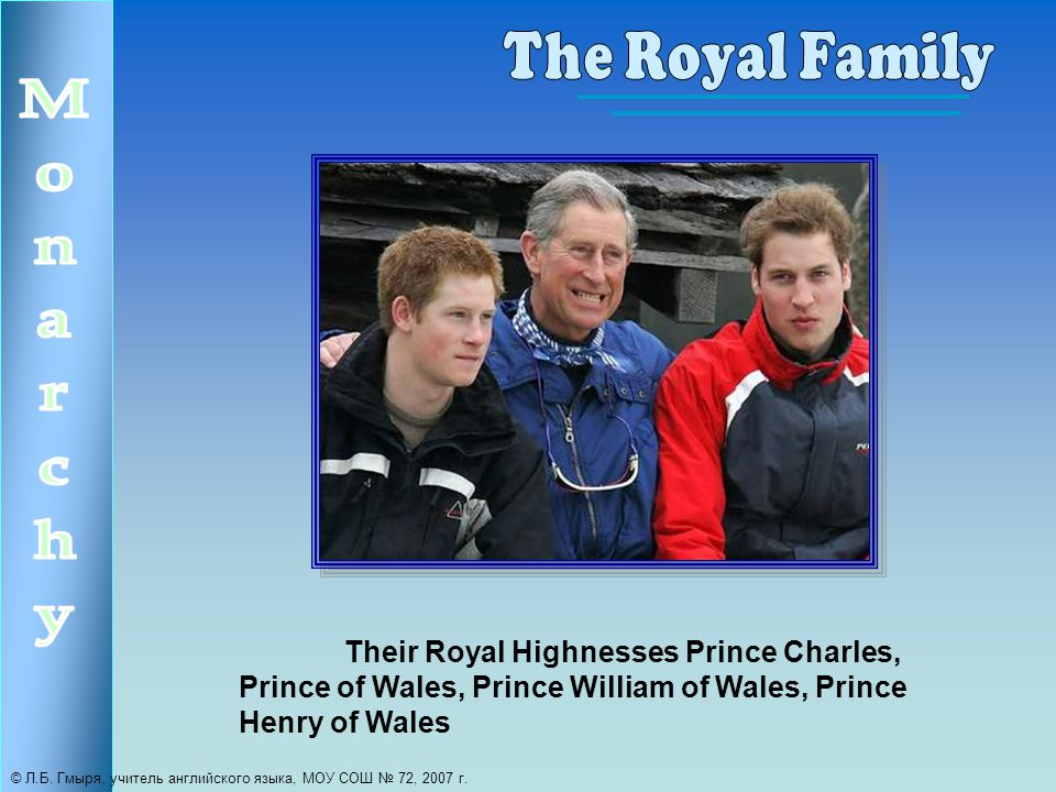 Their Royal Highnesses Prince Charles, Prince of Wales, Prince William of Wales, Prince Henry of Wales © Л.Б.