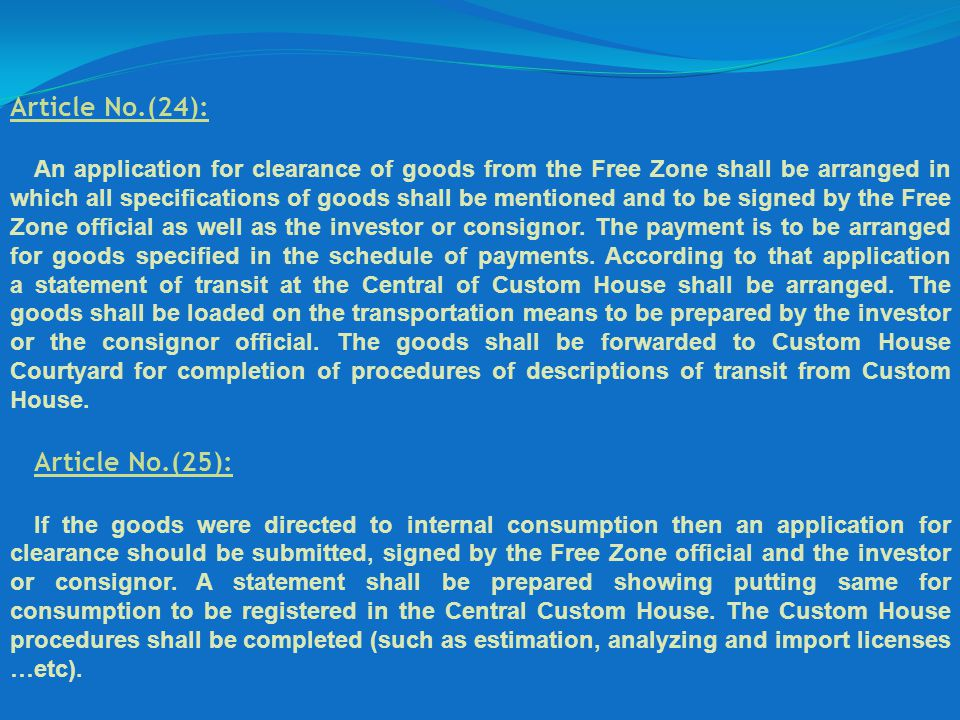 Article No.(24): An application for clearance of goods from the Free Zone shall be arranged in which all specifications of goods shall be mentioned an