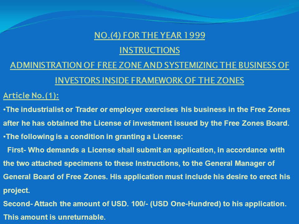 NO.(4) FOR THE YEAR 1999 INSTRUCTIONS ADMINISTRATION OF FREE ZONE AND SYSTEMIZING THE BUSINESS OF INVESTORS INSIDE FRAMEWORK OF THE ZONES Article No.(