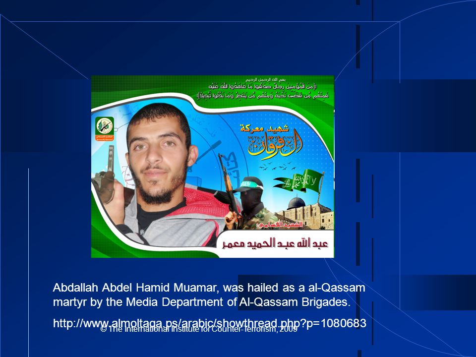 © The International Institute for Counter-Terrorism, 2009 Abdallah Abdel Hamid Muamar, was hailed as a al-Qassam martyr by the Media Department of Al-