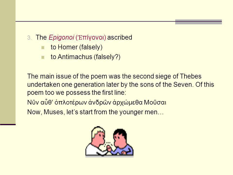 Iliad 23, 679-680 ς ποτε Θήβασδ λθε δεδουπότος Οδιπόδαο ς τάφον.