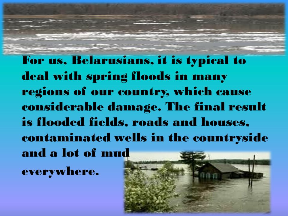 For us, Belarusians, it is typical to deal with spring floods in many regions of our country, which cause considerable damage. The final result is flo