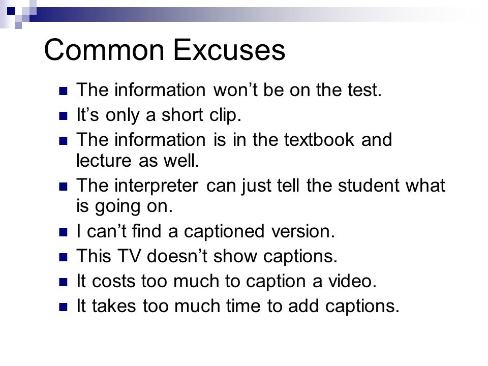 Common Excuses The information wont be on the test.