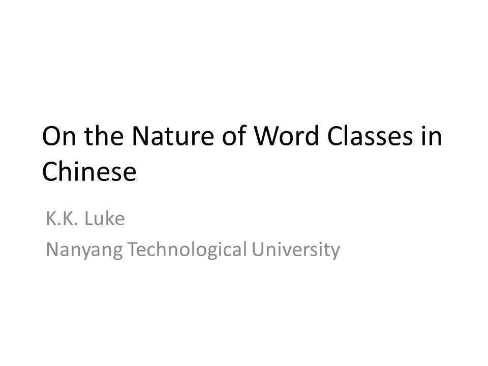 On the Nature of Word Classes in Chinese K.K. Luke Nanyang Technological University