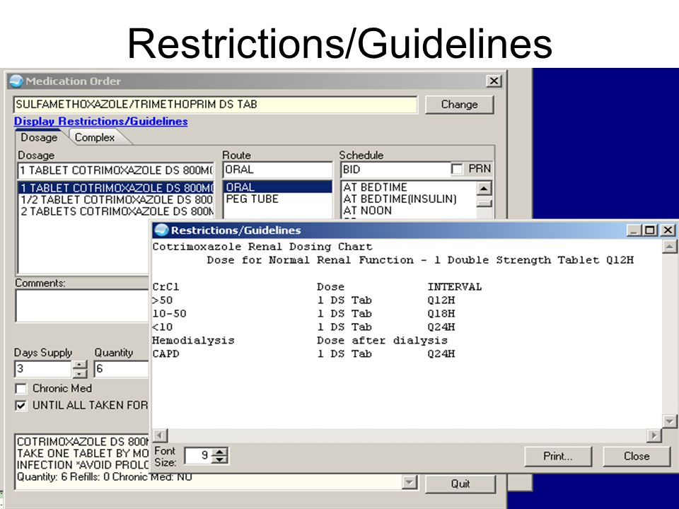 Restrictions/Guidelines