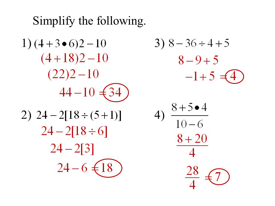 Simplify the following. 1) 2) 3) 4)
