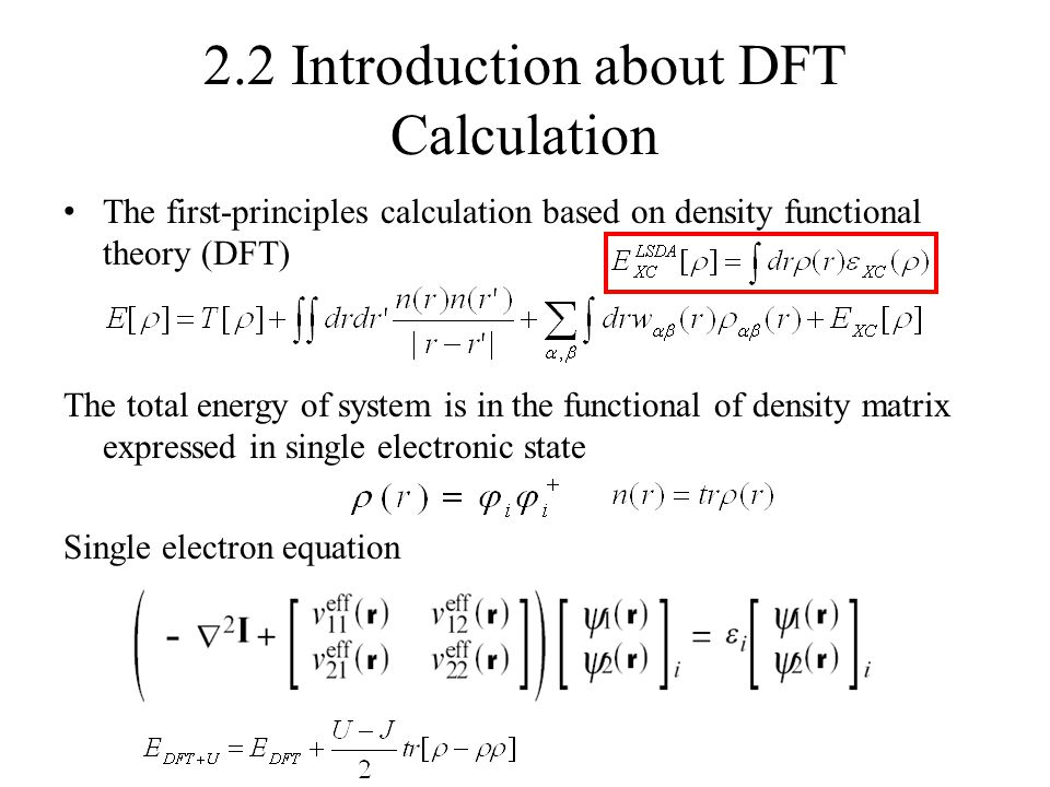 2.2 Introduction about DFT Calculation The first-principles calculation based on density functional theory (DFT) The total energy of system is in the functional of density matrix expressed in single electronic state Single electron equation