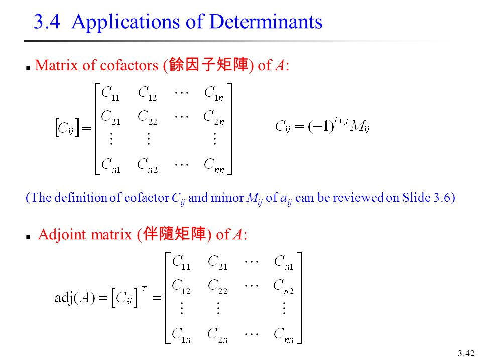 3.42 3.4 Applications of Determinants Matrix of cofactors ( ) of A: Adjoint matrix ( ) of A: (The definition of cofactor C ij and minor M ij of a ij c