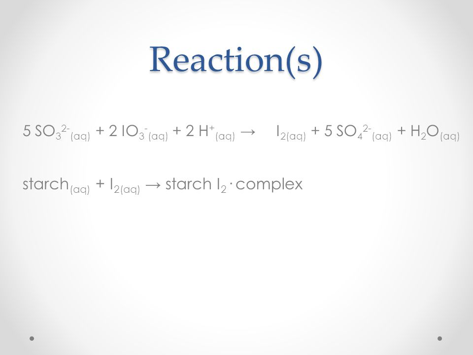 Kinetics Explores the steps by which a reaction takes place The main step by which a reaction takes place is described by a rate law of the rate-limiting step of the reaction.