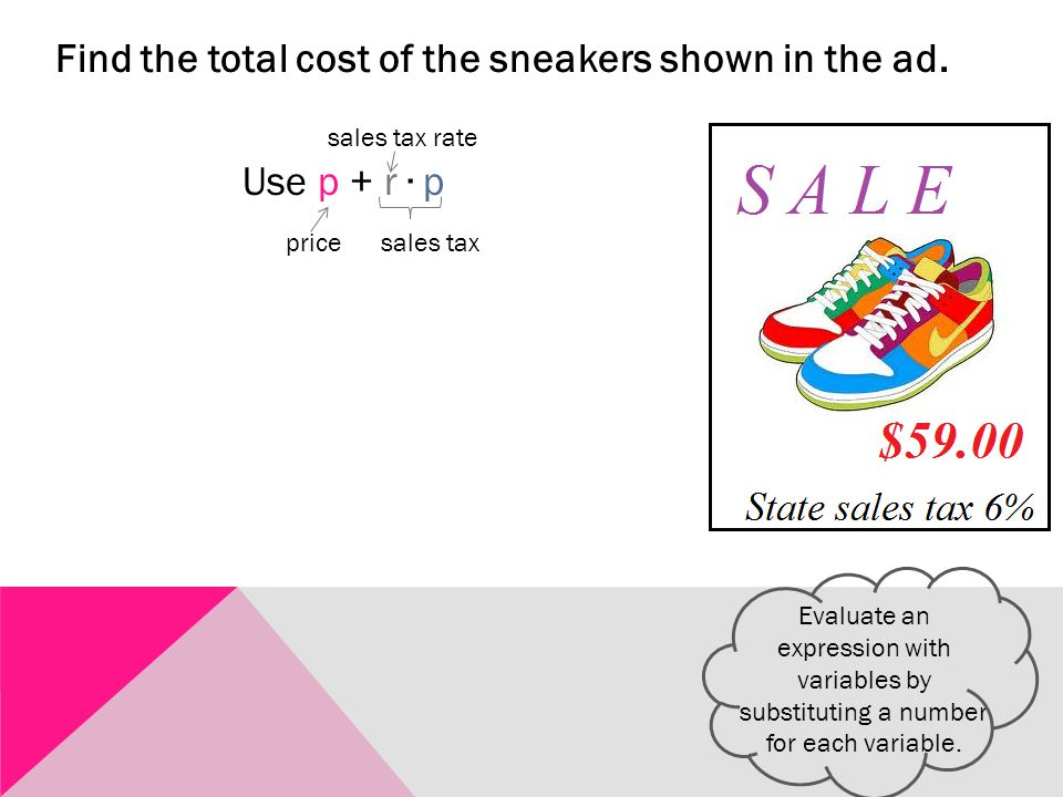 Find the total cost of the sneakers shown in the ad.