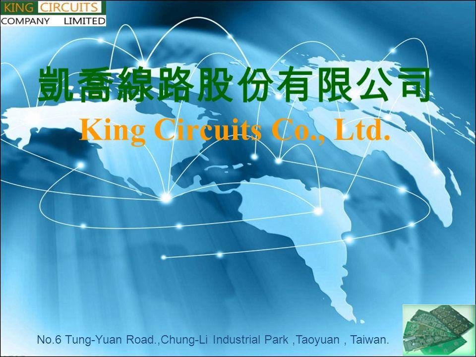 1 No6 TungYuan RoadChungLi Industrial ParkTaoyuan Taiwan