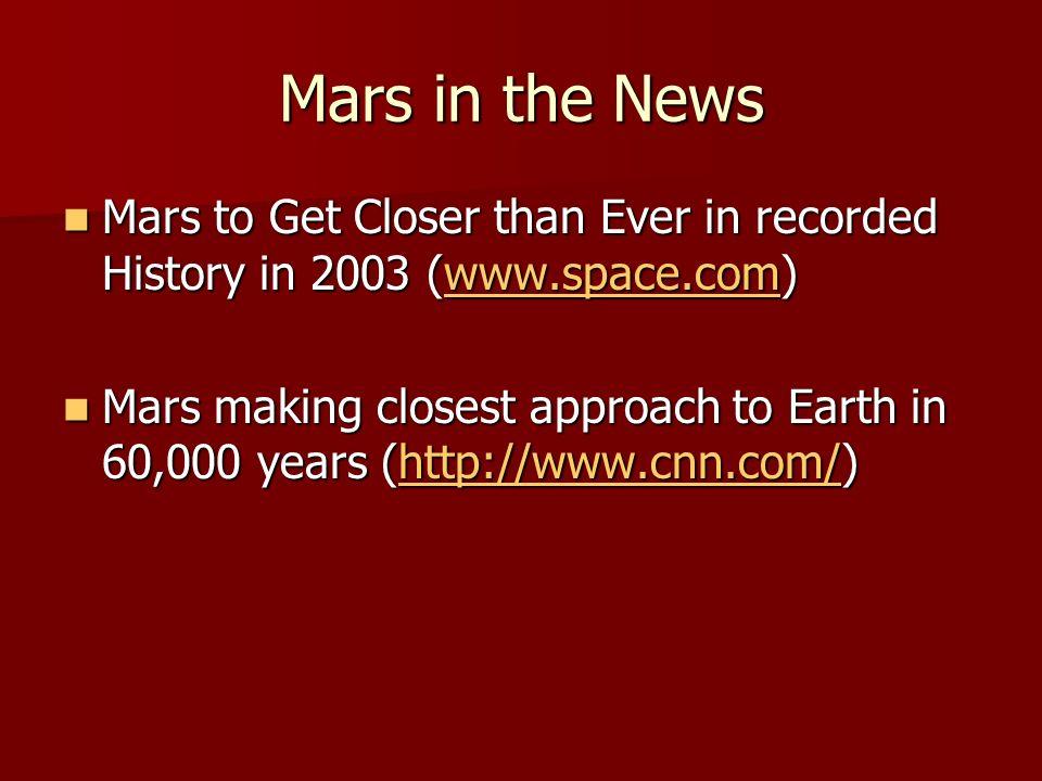 mars hindi news