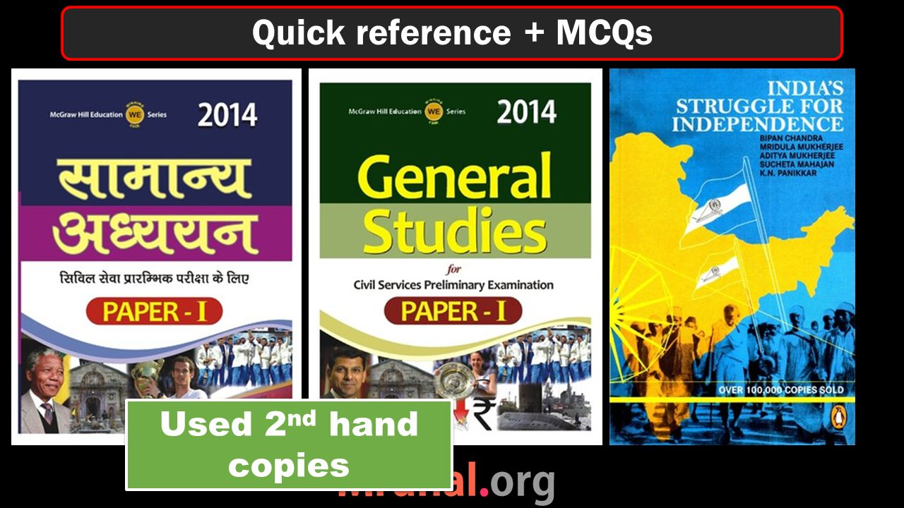 Quick reference + MCQs Used 2 nd hand copies