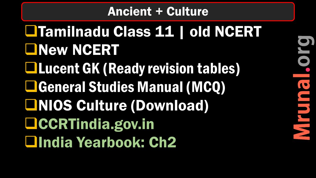  Tamilnadu Class 11 | old NCERT  New NCERT  Lucent GK (Ready revision tables)  General Studies Manual (MCQ)  NIOS Culture (Download)  CCRTindia.gov.in  India Yearbook: Ch2 Ancient + Culture