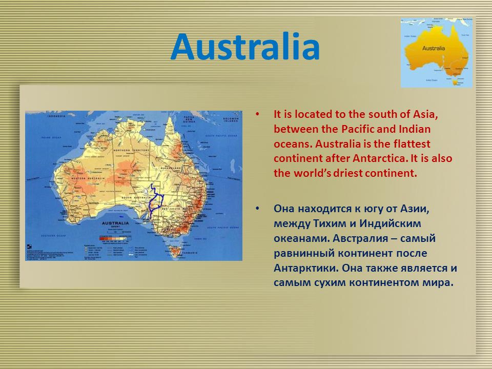 Australia It is located to the south of Asia, between the Pacific and Indian oceans.