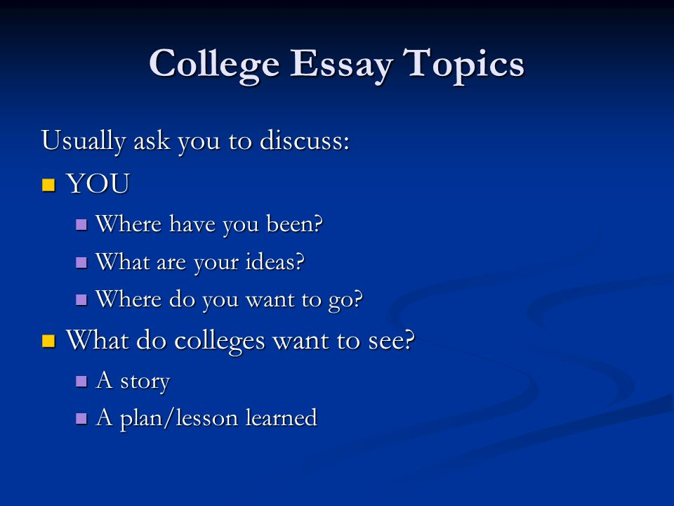 "why do i want to transfer college essay How to answer the ""why do you want to go to this college"" essay by steve schwartz not transfer out maybe those are factors in why you want to go to."