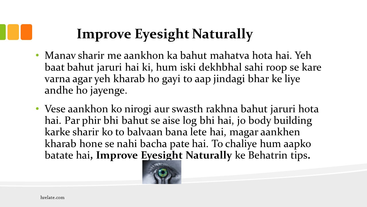 Improve Eyesight Naturally Manav sharir me aankhon ka bahut mahatva hota hai.
