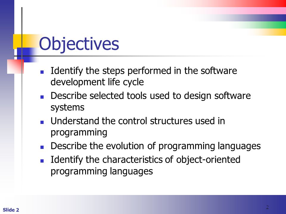 steps in sowtware development