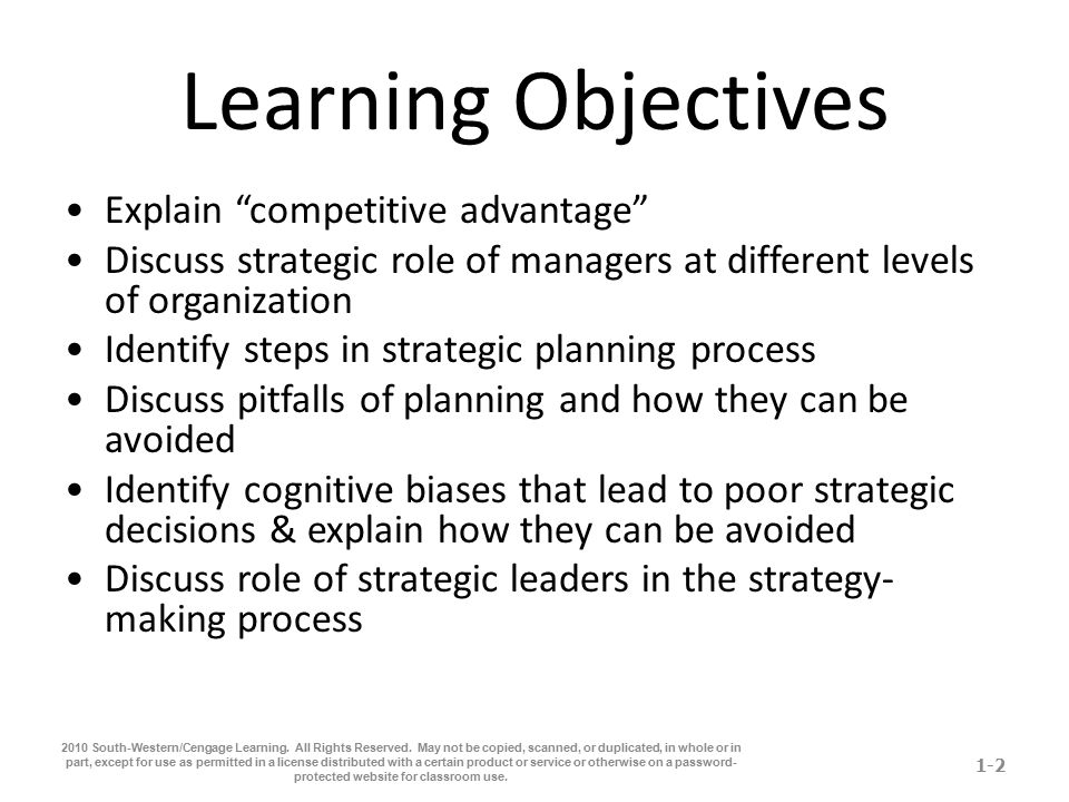 advantages of using learning objectives