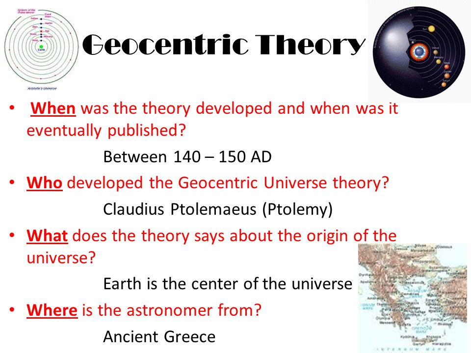 Theories Of The Origins Of The Universe Geocentric Theory When Was