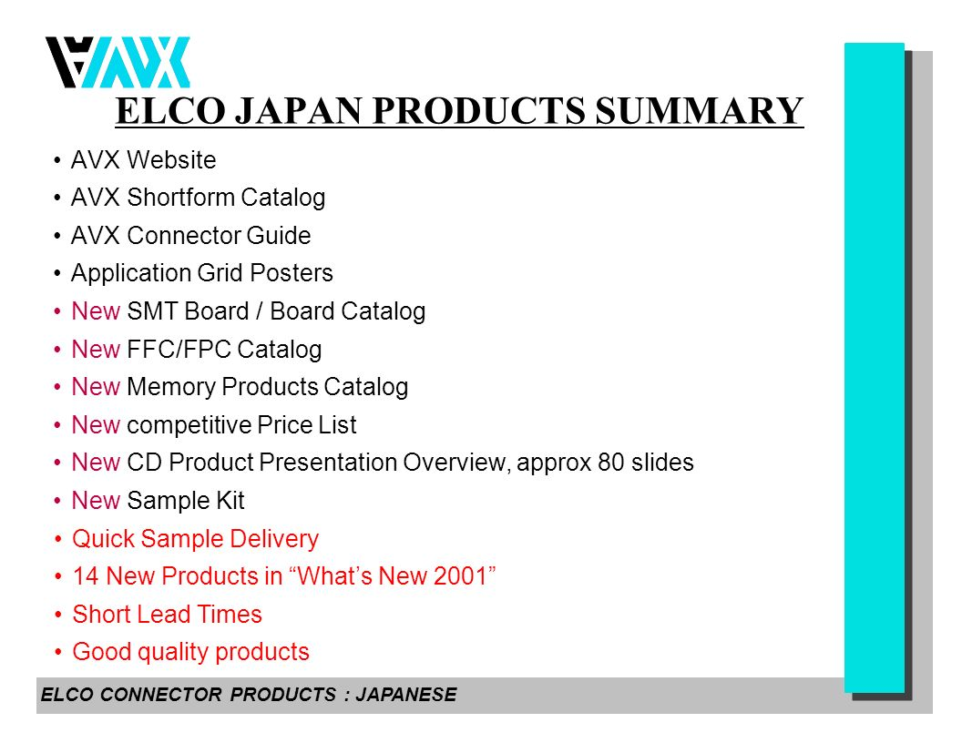 ELCO CONNECTOR PRODUCTS : JAPANESE AVX CONNECTOR PRODUCTS OVERVIEW ...